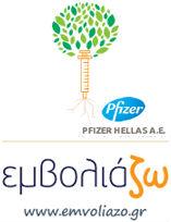 www.emvoliazo.gr